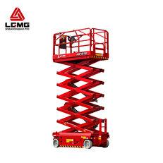 new LGMG AS1212 (AS4046) scissor lift